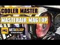 Cooler Master MasterAir MA610P обзор охлаждения