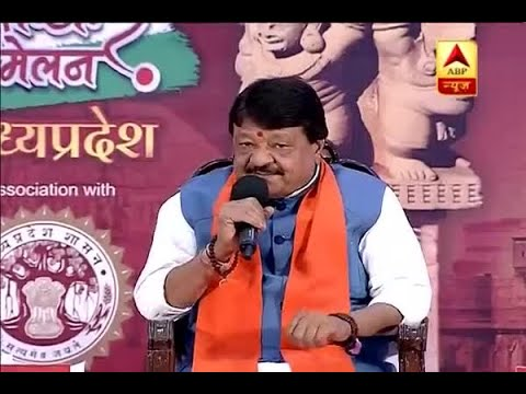 "BJP Minister Kailash Vijayvargiya says, ""I am not interested in CM post, I have moved ahea"