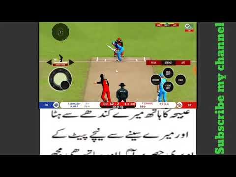 Download Yasir ka village     part  324    a lover yasir ka village     ipl 2020 full tournament    cricket