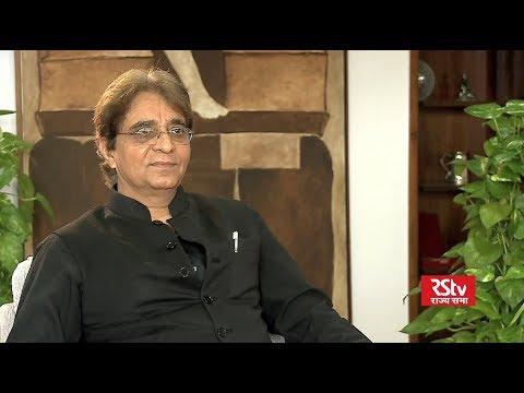 Eureka with Anil Kumar Suri