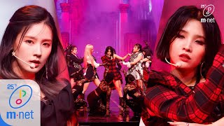 [(G)I-DLE - Intro(Black Ver.)+Oh my god] Comeback Stage | M COUNTDOWN 200409 EP.660