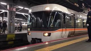 【今は亡き大阪発着特急しなの】JR東海383系 特急しなの16号 大阪止回送列車大阪 2016.3.20