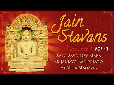 Top Jain Stavans Vol 1 | Mahavir Swami Stavans | Jai Jinendra