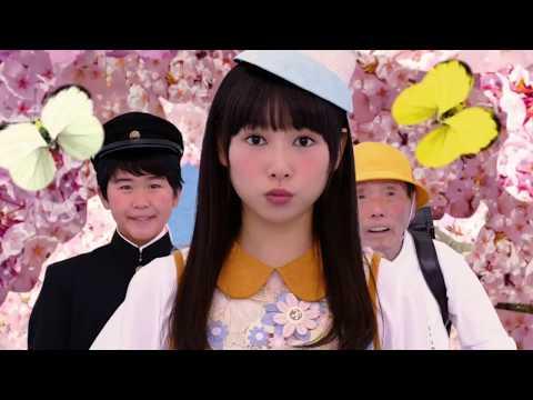 桜井日奈子 大東建託 CM スチル画像。CM動画を再生できます。