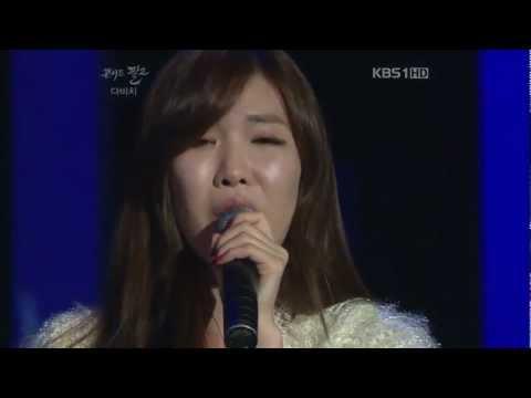 111118 - Davichi - Love Oh Love @ KBS Concert Feel