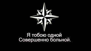 Аслан Евлоев - Я парнишка седой [Ya parnishka sedoi]