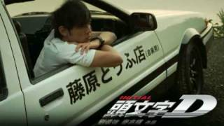 Initial D OST 13 Tanning in your Sunray