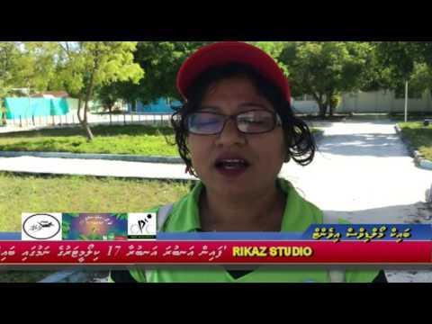 BIKE MALDIVES EVENT ON LAAMU LINK ROAD -PSM Eid Ufa 1437
