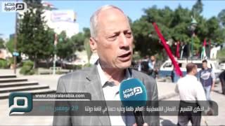بالفيديو: فصائل فلسطينية عن ذكرى التقسيم.. حان وقت الاستقلال