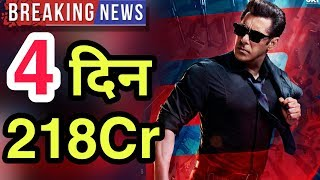 Race 3 4th Day Record Breaking Box Office Collection | Salman Khan, Bobby Deol, Anil Kapoor