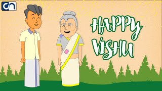 Happy Vishu| Thangu| Chalu Network