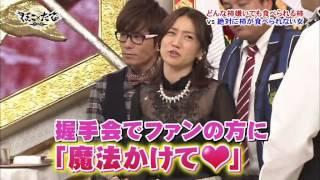 大島優子3 大島優子 検索動画 22