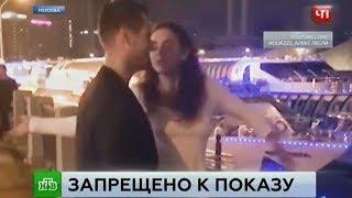 Участницам секс-оргии на улице Москвы дали по 7 суток ареста