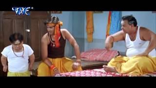 Download बाप रे बड़ी परपरता - Bhojpuri Comedy Scene - Uncut Scene - Comedy Scene From Bhojpuri Movie MP3 song and Music Video