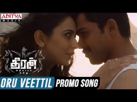 Oru Veettil 1Min Promo Song || Theeran...