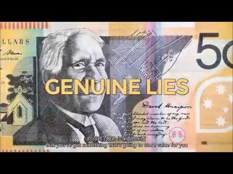 《货币背后的秘密》第5集 货币堕落引发的孪生险象