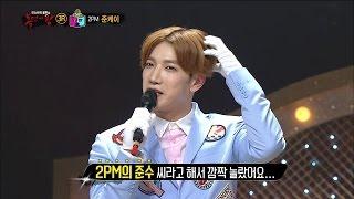 【TVPP】 Jun. K(2PM) - Taking Off The Mask, 준케이(2PM) - '네모의 꿈' 정체 공개! @ King Of Masked Singer jun.k 検索動画 8