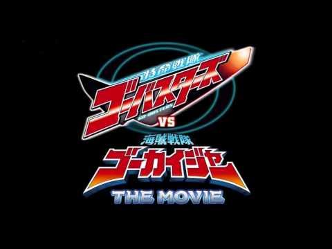 Tokumei Sentai Go-Busters Vs. Kaizoku Sentai Gokaiger - Ending Theme (Full Version)