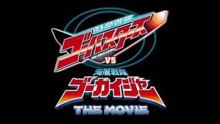 Popular Videos - Tokumei Sentai Go-Busters vs. Kaizoku Sentai Gokaiger: The Movie