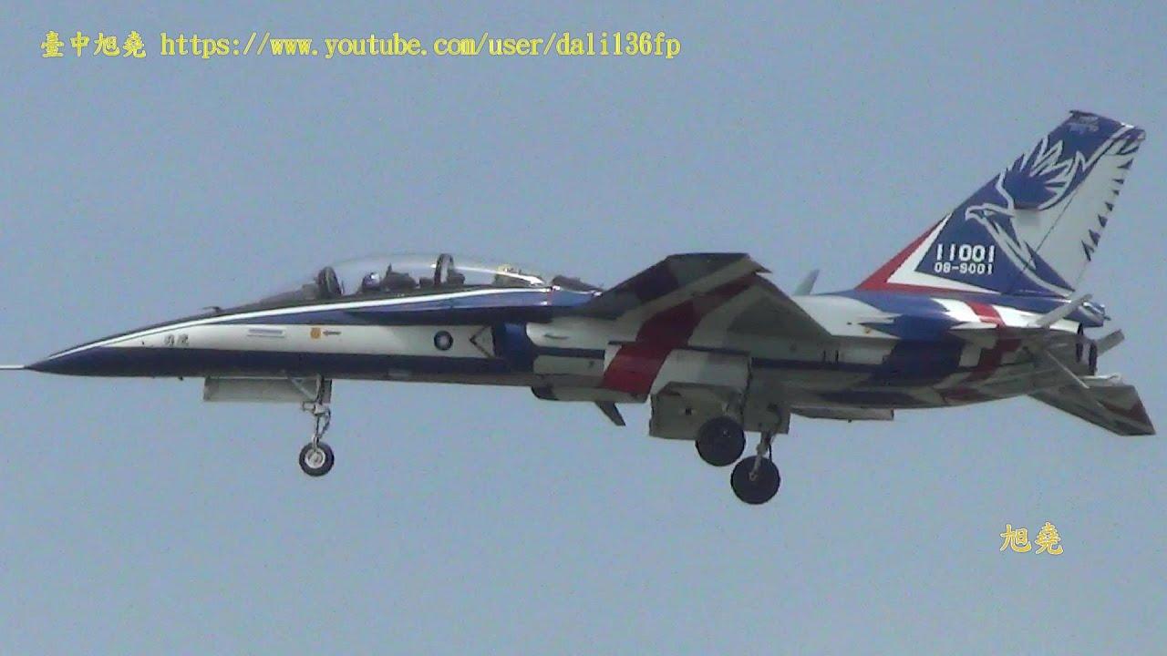 勇鷹高教機11001號原型機首飛成功. 2020-6-10
