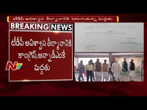 Political Parties Support Increasing for TDPs No Confidence Motion in Parliament  NTV