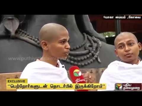 Sadhguru Jaggi Vasudev Controversy: Girls reveal truth about Isha Yoga centres   Interview