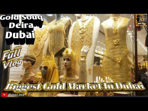 Gold Souq Deira Dubai | Biggest gold Market In Dubai | Dubai Gold Markets | Gold Souk | Deira Dubai