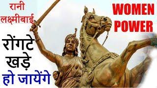 Today Rani Laxmibai Birthday | राणी लक्ष्मीबाई  के जन्म दिवस पर नमन