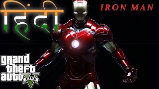 vuclip GTA 5 IRON MAN HINDI