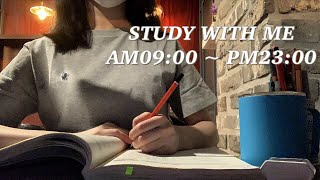 (05.11) 14h study with me | 실시…