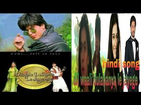 Sahrukh khan stetus new,| dil waali dulahanya le jayege, movie |, by akstetus new