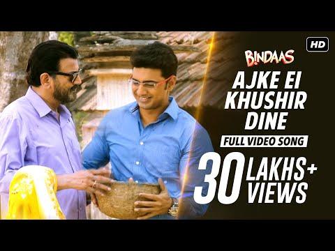 Ajke Ei Khushir Dine | Bindaas | Dev | Chiranjeet | Srabanti | Sayantika | 2014