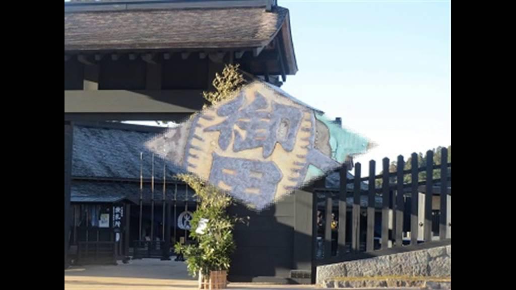 箱根 の 山 は 天下 の 険 歌詞