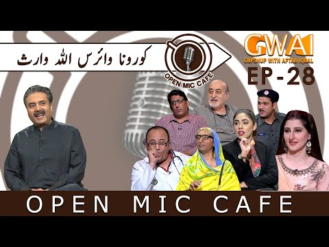 Open Mic Cafe with Aftab Iqbal | 22 May 2020 | Episode 28 | GWAI