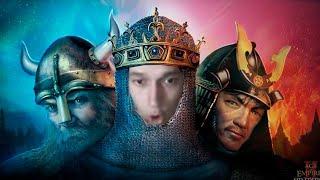 Прошел первую кампанию Age of Empires 2