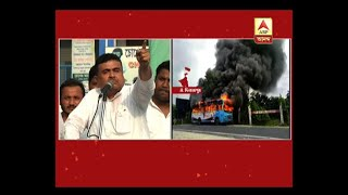 What message Transport Minister Subhendu Adhikary gives from Islampur