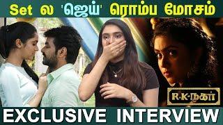Sanaa Exclusive Interview