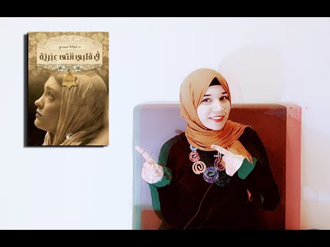 تحميل صوت امريكا لتعلم الانجليزية بالعربية mp3