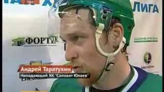 Обзор 3 матча СЮ-Аб с интервью Таратухина, Сапрыкина