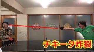第一回釣りよか温泉卓球対決~~!