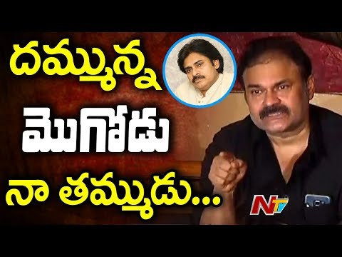 Actor Nagababu Press Meet On Sri Reddy Issue || Pawan Kalyan || Casting Couch