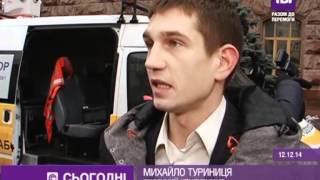 У міськраді задумали створити 3D модель Києва(3D модель Києва - задумали створити у міськраді. Для цього - планують орендувати авто з лазерним сканером..., 2014-12-12T12:29:22.000Z)
