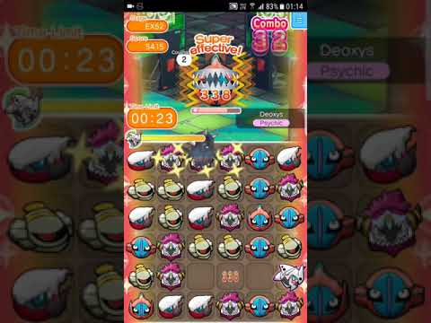 Pokemon Shuffle Mobile Expert Stage EX52 Deoxys (Speed Forme) Caught with Great Ball『ポケとる スマホ版』