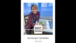 Пример Видеоинтервью-визитки для фуд-блогера