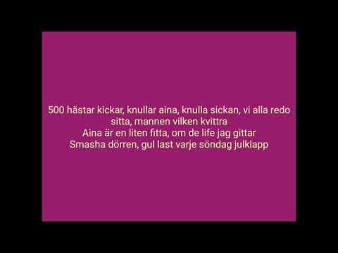 Adel - skina Lyrics