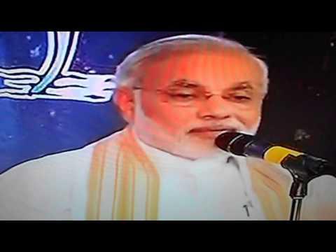 Narendra Modi BJP   Manmohan Singh Understanding Of Maoist Menace Useless