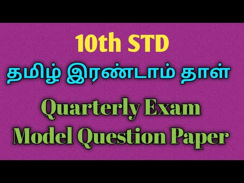 Repeat 12th maths 1st midterm exam question paper 2019