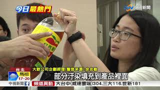 """客訴破百件! """"蘋果西打""""變質全面下架│中視新聞 20181113"""