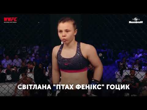 Світлана Гоцик vs Сормова Магдалена. PROMO