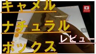 先日サンプルのお誘いを日本たばこ産業(JT)さんよりいただき、リーフ...
